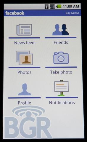 Android 2.0 Screenshot - Facebook - BGR