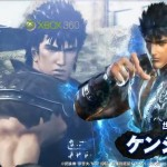Fist of the North Star meets Dynasty Warriors